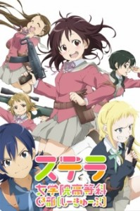 the anime wiht guns